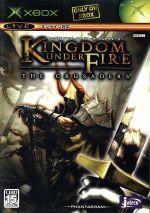 キングダム アンダー ファイア:ザ・クルセイダース(ゲーム)