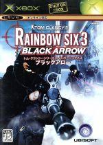 トム・クランシーシリーズ レインボーシックス3 ブラックアロー(ゲーム)