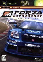 フォルツァ モータースポーツ(ゲーム)