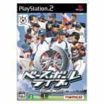 ベースボールライブ2005(ゲーム)