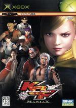 KOF MAXIMUM IMPACT MANIAX(ゲーム)
