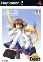 D.C.P.S. ダ・カーポ プラスシチュエーション KADOKAWA The Best(再販)(ゲーム)