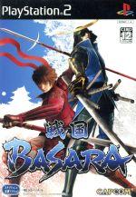 戦国BASARA(ゲーム)