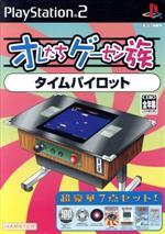 オレたちゲーセン族 タイムパイロット(DVD、CD、解説書、ガイドブック、インストカード、カード付)(ゲーム)