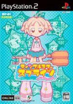 ティンクルスタースプライツ La Petite Princesse(ゲーム)