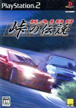 KAIDO -峠の伝説-(ゲーム)