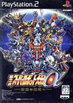 第3次スーパーロボット大戦α -終焉の銀河へ-(ゲーム)