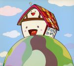Home [1997~2000](通常)(CDA)
