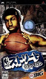 NBAストリート ショウダウン(ゲーム)