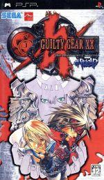 GUILTY GEAR XX シャープ リロード(ゲーム)