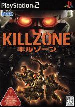 キルゾーン(ゲーム)