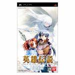 英雄伝説 ガガーブトリロジー 白き魔女(ゲーム)