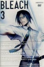 BLEACH 死神代行篇(3)(通常)(DVD)