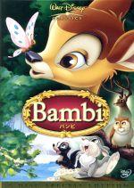 バンビ スペシャル・エディション(通常)(DVD)