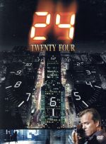 24-TWENTY FOUR-シーズンI ハンディBOX(通常)(DVD)