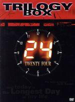 24-TWENTY FOUR-トリロジーBOX(通常)(DVD)