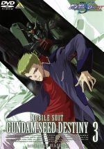 機動戦士ガンダムSEED DESTINY 3(ライナーノーツ付)(通常)(DVD)