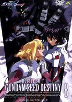 機動戦士ガンダムSEED DESTINY 8(ライナーノーツ付)(通常)(DVD)