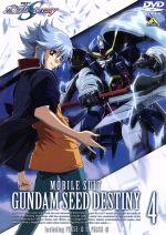 機動戦士ガンダムSEED DESTINY 4(ライナーノーツ付)(通常)(DVD)