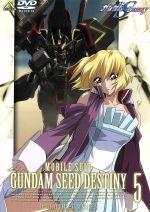 機動戦士ガンダムSEED DESTINY 5(ライナーノーツ付)(通常)(DVD)