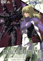 機動戦士ガンダムSEED DESTINY 10(ライナーノーツ付)(通常)(DVD)