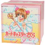カードキャプターさくら DVD-BOX3(120ページ解説書、イラストブック、特典ディスク付)(通常)(DVD)