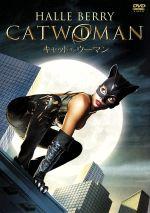 キャットウーマン 特別版(通常)(DVD)