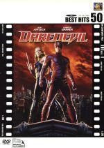 デアデビル(通常)(DVD)