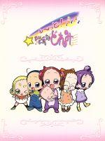 も~っと!おジャ魔女どれみ DVD-BOX(通常)(DVD)