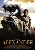 アレキサンダー(通常)(DVD)