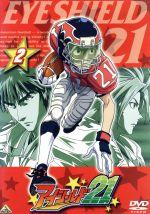 アイシールド21(2)(通常)(DVD)