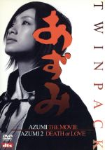 あずみ/あずみ2 Death or Love TWIN PACK(通常)(DVD)