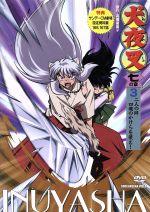 犬夜叉 七の章 3(通常)(DVD)