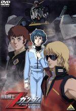 機動戦士Zガンダム -星を継ぐ者-(通常)(DVD)