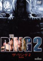 ザ・リング2 完全版 DTSスペシャル・エディション【初回限定生産2枚組】(通常)(DVD)