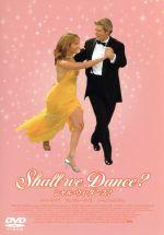 Shall We Dance?(通常)(DVD)