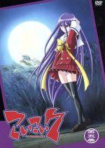 こいこい7 第5巻(初回限定版)(CD1枚、キャラクターカード、ミニBOOK付)(通常)(DVD)