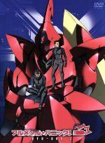 フルメタル・パニック! DVD-BOX 2〈初回限定生産)(通常)(DVD)