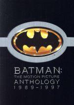バットマン・アンソロジー コレクターズ・ボックス(通常)(DVD)
