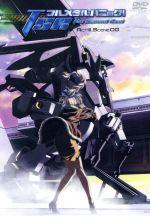 フルメタル・パニック! The Second Raid ActⅢ,Scene00〈初回限定生産)(通常)(DVD)