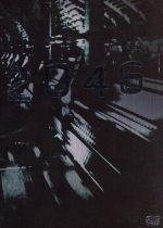 2046 スペシャル・エディション(大判ポストカード9枚付)(通常)(DVD)