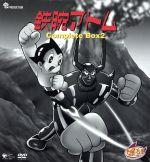 手塚治虫アニメワールド::鉄腕アトム Complete Box2(通常)(DVD)