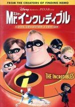 Mr.インクレディブル(通常)(DVD)