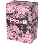 ドラゴン桜 DVD-BOX(通常)(DVD)