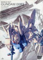 機動戦士ガンダム0083 5.1ch DVD-BOX((ブックレット、イラスト集付))(通常)(DVD)