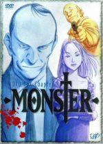 MONSTER DVD-BOX Chapter.4(通常)(DVD)