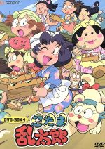 忍たま乱太郎 DVD-BOX4(通常)(DVD)