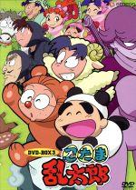 忍たま乱太郎 DVD-BOX3(通常)(DVD)