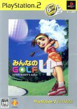 みんなのGOLF4 PS2 the Best(再販)(ゲーム)