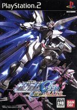 機動戦士ガンダムSEED 連合VS.Z.A.F.T.(ゲーム)